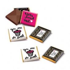 Σοκολατάκια Γάλακτος Valentine